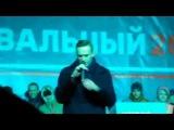 Путинист обвинил Навального в работе на Америку. Митинг.Кемерово