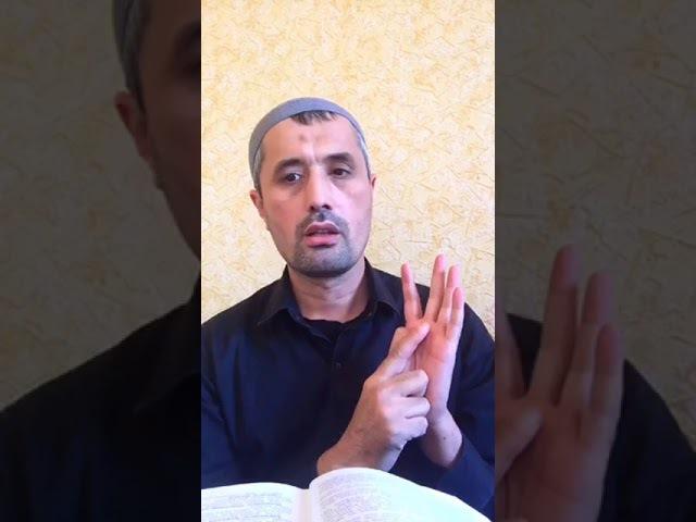 Аброр Мухтор Алий Мавзу: ФИҚҲГА КИРИШ. 2-Қисм. 45-Дарс.