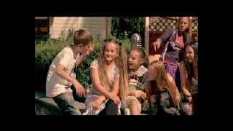 Доминик Джокер - Если Это Любовь