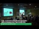 Общероссийский форум ANIMALPROFI. Андрей Васильков: Технология выращивания молодняка