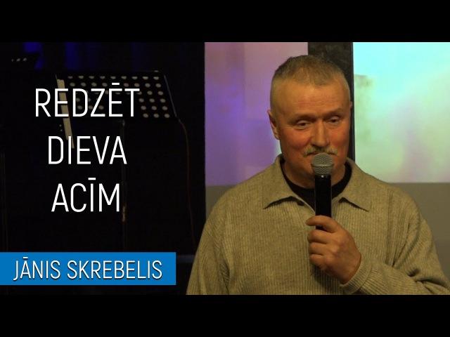 Jānis Skrebelis Redzēt Dieva acīm Видеть глазами Бога 28 01 2018 LV RU