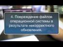 VAIO - Решение проблем с зависаниями или перезагрузками