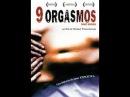 9 песен драма мелодрама музыка эротика 2004