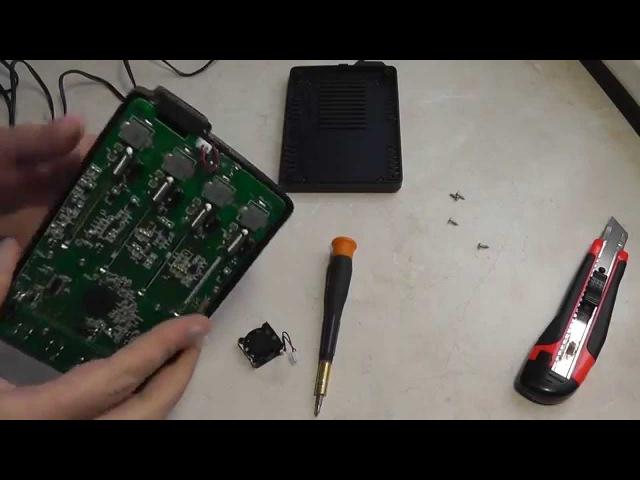 Замена кулера в Opus BT-C3100 Liion NiCd NiMH Battery Charger