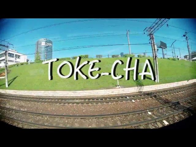 Toke-Cha in Kuwait (VK Tour Vlog)