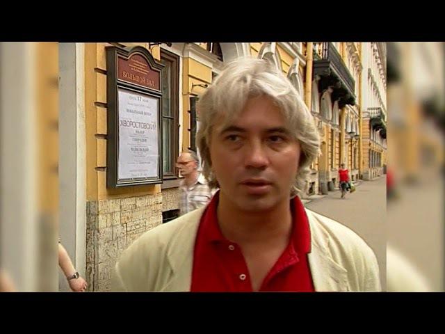 Хворостовский о Свиридове 1998