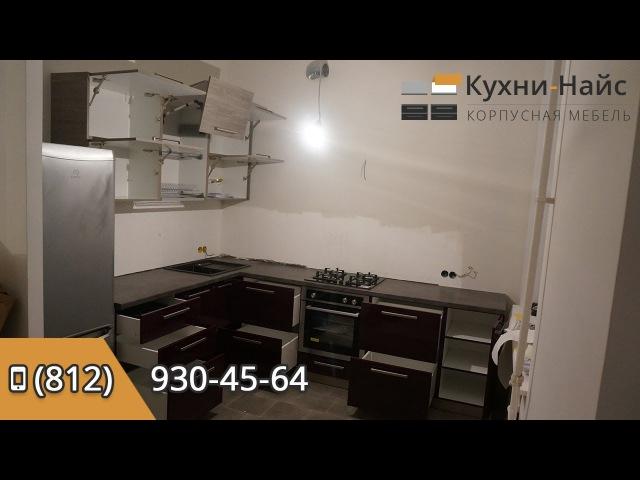 Проектировка, изготовление и монтаж кухонного гарнитура (кухни) в Сталинском д ...
