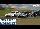 DTM Moscow Raceway 2017 - Гонка 1 (Английские комментарии)