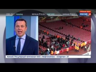 Новости на «Россия 24» • Сезон • Бывший генсек ООН Пан Ги Мун начал карьеру в спорте