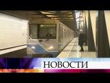 В Москве официально появилась новая линия метрополитена - Большая Кольцевая.