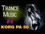 Синтезатор KORG PA 50 Trance music