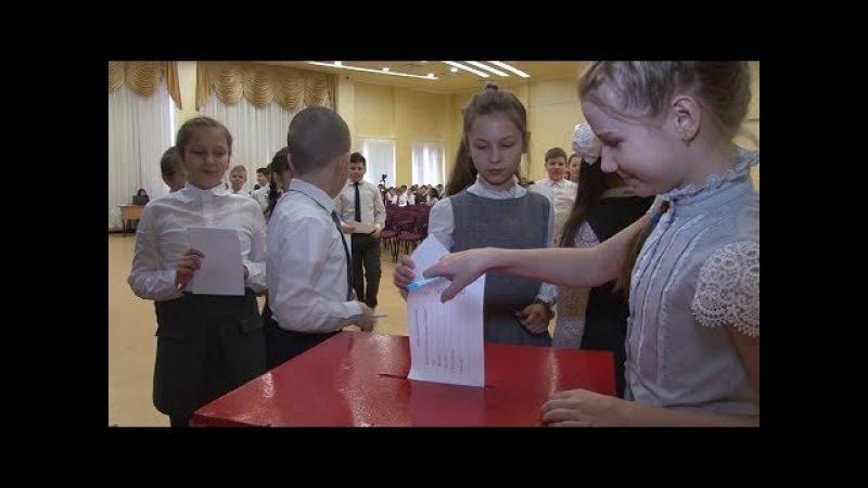 Образовательная акция Я - гражданин проходит в эти дни по всему Ставропольскому краю