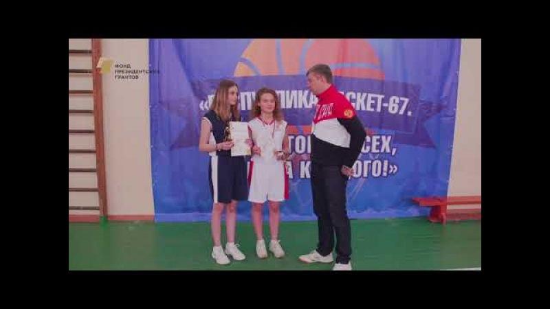Интервью с участниками турнира по баскетболу Республика Баскет- 67. г. Вязьма 17.02.2018