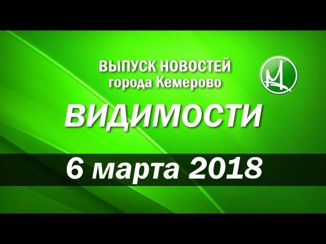 Сюжет о Главном хранителе музея Валентине Приходовой