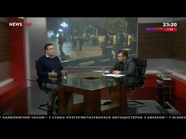 Саакашвили: не все в Евросоюзе ждут сильную Украину. Хронология дня с Пиховшеком 18.10.17