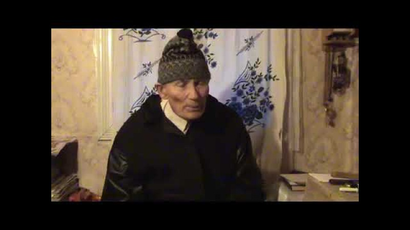 Карпатский мольфар Нечай (2007)