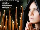 Светлана Копылова Молитва о духовном отце
