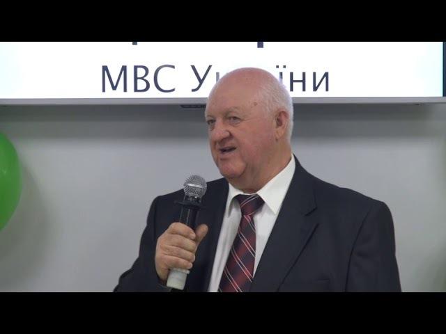 Сервисный центр МВД открыли в Лисичанске