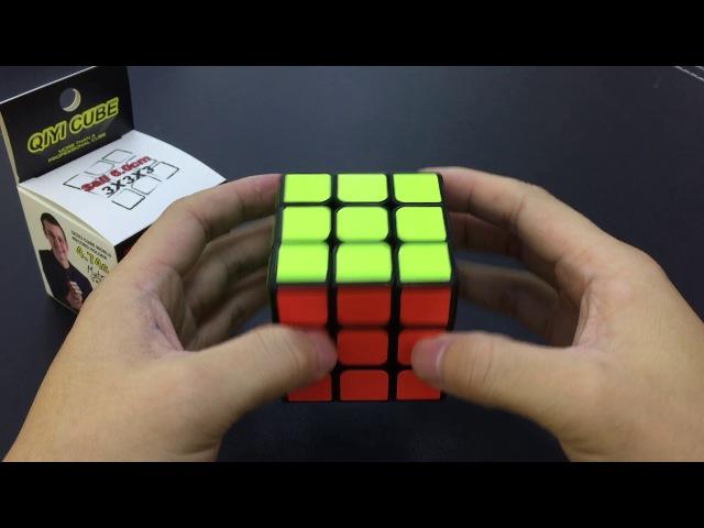 Sail (QiHang) 3x3 (60mm) of QiYi Cube