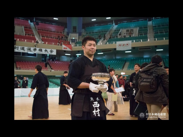 Hidehisa NISHIMURA's Ippon in 65th All Japan KENDO Championship 2017