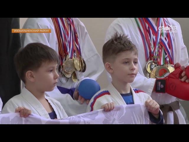 В Солнечнодольске открыли новый спортивный комплекс для занятий единоборствами