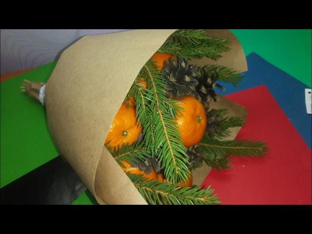 Букет из мандаринов. Съедобный букет. Новогодний букет из фруктов.