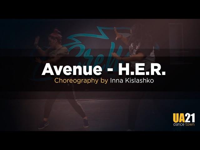 DANCE TOWN UA 21 | Choreography by Inna Kislashko | Avenue - H.E.R.