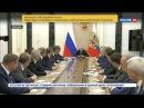 Новости на «Россия 24» • Путин люди ждут от новых губернаторов изменений к лучшему