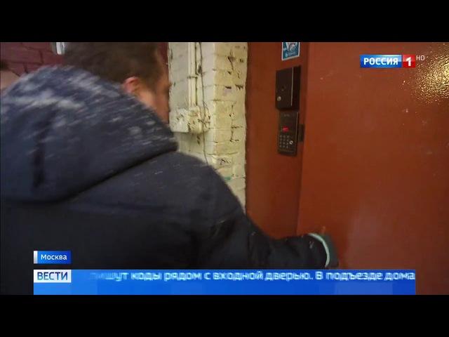 Вести-Москва • Столичные подъезды оккупировали бездомные