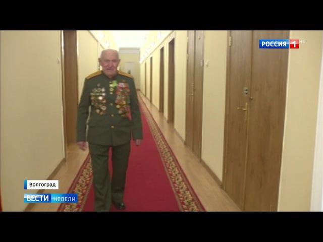 Вести недели Эфир от 04 02 2018 Солдаты умирали не выпуская из рук оружие Россия отметила 75 лет