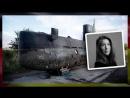 Mysteriöser U-Boot-Tod Kopf der schwedischen Journalistin Kim Wall gefunden