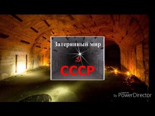 Путешествие в затерянный мир Черноречья