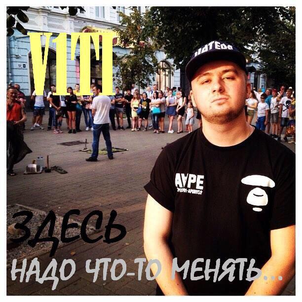 Виктор Перцев | Череповец