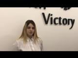 Отзыв нашей студентки Татьяны о занятиях в Языковой Лаборатории English with Victory