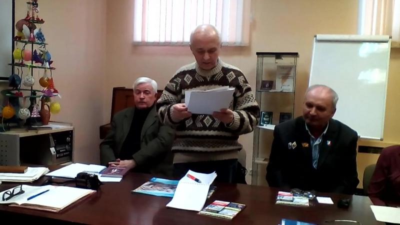 Борис Тропин в