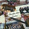 """Камерный хор """"Collegium Cantus"""""""