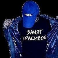 Рубэн Магомедов