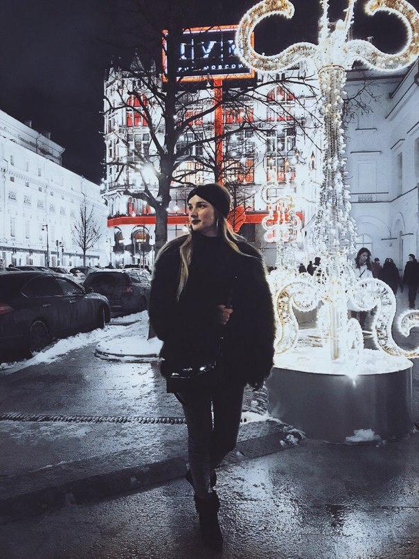Агата Сант   Москва