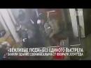 Вежливые люди в Совмине Крыма 27 февраля 2014 года