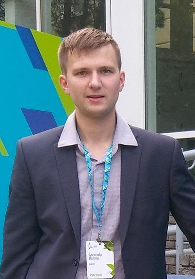 Александр Валяев