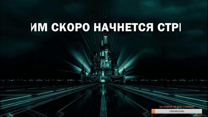 Жан Руднев - live