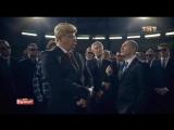 Comedy Club: Дональд Трамп vs. Владимир Путин (Анонс баттла) (#NR)