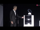 LG at CES 2018 - Press Conference, LGs AI Robot