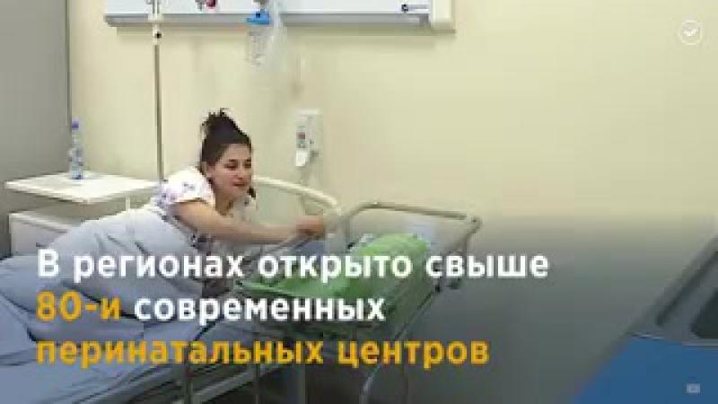 Как в России помогают молодым семьям