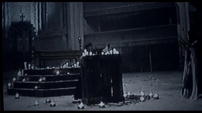 Фильм Ведьма 2006 год.