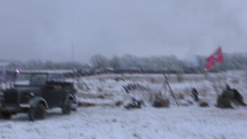 Январский гром