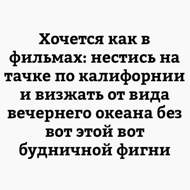 Фото №456265395 со страницы Даши Григорьевой