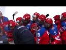 Выставочный матч. Красная Армия - Россия U18 - 2:3