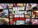 GTA 5 Online. Начало новой истории 1