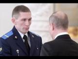 Путин рассказал о подвиге российского спецназовца в Сирии. «Приготовился к подрыву, чтобы не попасть в руки боевиков»